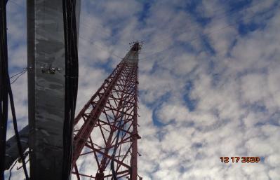 VHF-System